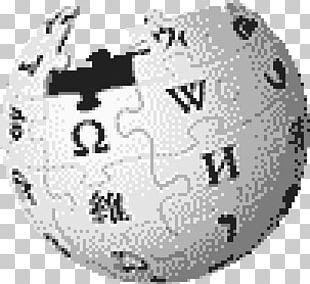 2017 Block Of Wikipedia In Turkey Wikimedia Project Encyclopedia Wikipedia Logo PNG