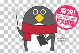 Penguin Product Design Logo Illustration PNG