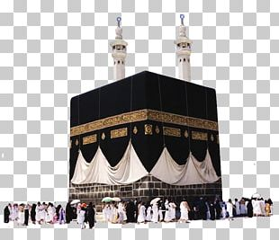 Great Mosque Of Mecca Kaaba Al-Masjid An-Nabawi Hajj PNG