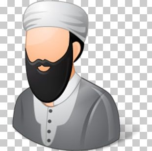 Computer Icons Muslim Islam PNG