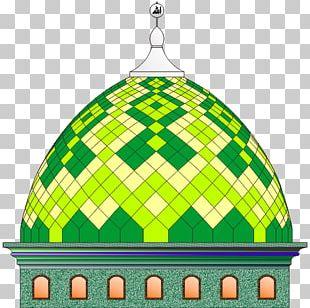 Dome Dian Al-Mahri Mosque Harga Kubah Masjid PNG