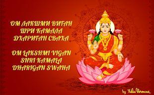 Ganesha Desktop Mantra Lakshmi Desktop Metaphor PNG
