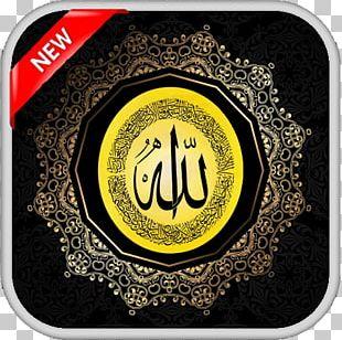Quran Allah Names Of God In Islam Basmala PNG