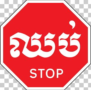 Stop Sign Traffic Sign United States PNG