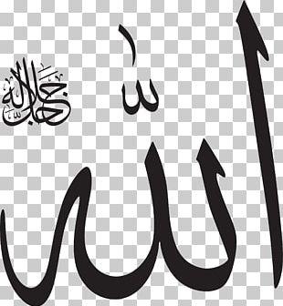 Quran Allah Takbir Symbols Of Islam PNG