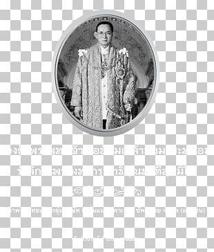 Monarchy Of Thailand The Royal Cremation Of His Majesty King Bhumibol Adulyadej Chakri Dynasty PNG