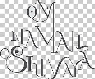 Om Namah Shivaya Mantra PNG
