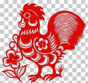 Chicken Papercutting Chinese New Year Chinese Zodiac PNG