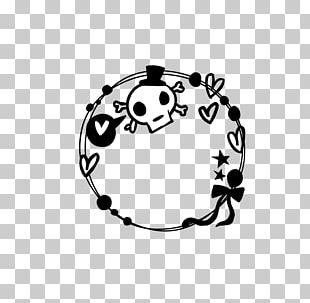 Speech Balloon Icon PNG
