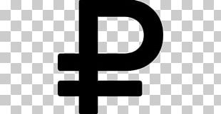 Currency Symbol Russian Ruble Ruble Sign PNG