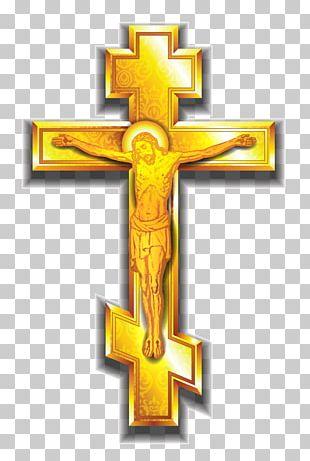 Cross Crucifix PNG