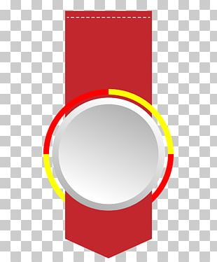 Web Banner Pointer PNG