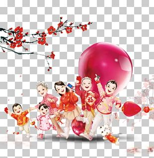 China Chinese New Year Mid-Autumn Festival PNG