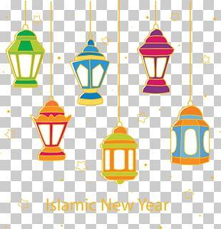 Light Lantern PNG
