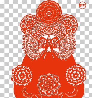 Chinese Paper Cutting Peking Opera Papercutting Double Happiness PNG