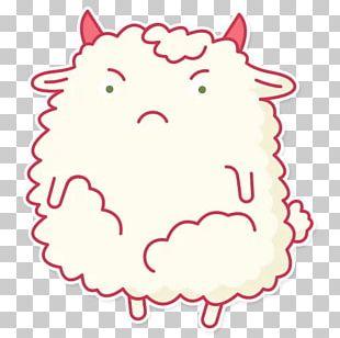Telegram Sticker LINE WhatsApp Sheep PNG
