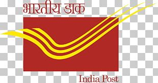 India Post Payments Bank Mail Post Office PNG