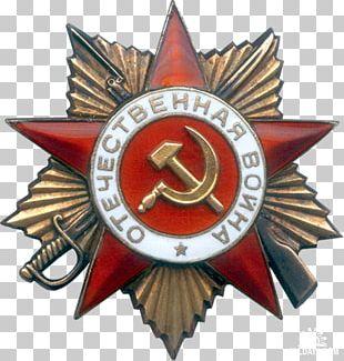 Order Of The Patriotic War Soviet Union Great Patriotic War Order Of The Red Banner PNG