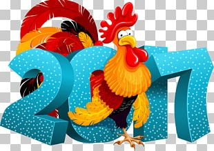 Rooster Chicken Chinese New Year Christmas PNG