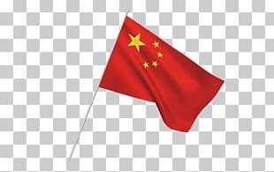 Flag Of China Red Flag Vlag Van China PNG
