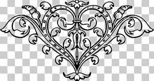 Love Heart Symmetry PNG