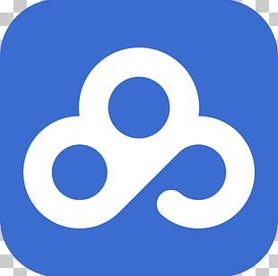 Baidu Wangpan Cloud Storage Cloud Computing PNG