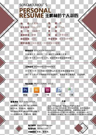 Curriculum Vitae Résumé Template Cover Letter PNG