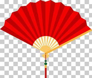 China Hand Fan PNG