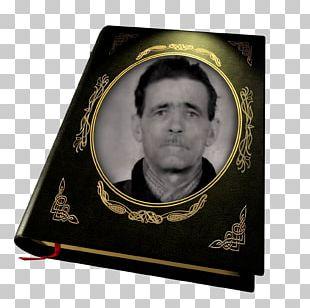 Borders And Frames Frames Digital Stamp Decorative Arts Film Frame PNG