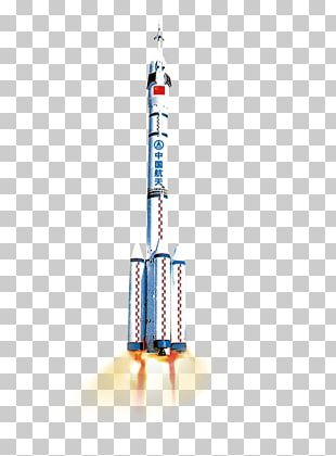 Rocket Icon PNG