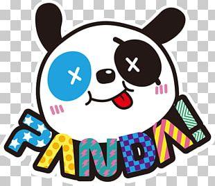Giant Panda T-shirt Cartoon Cuteness PNG
