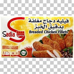 Chicken Nugget Breaded Cutlet Chicken Fingers Crispy Fried Chicken PNG