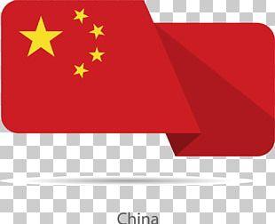 Hong Kong United States 2017 ITF Womens Circuit (Octoberu2013December) Flag Of China Business PNG