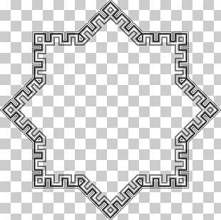 Halal Islamic Geometric Patterns Islamic Architecture PNG