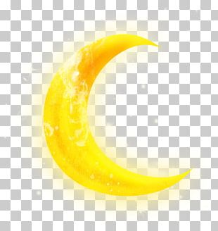 Cartoon Moon PNG