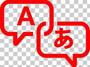 Translation Japanese Language Computer Icons Language Interpretation PNG