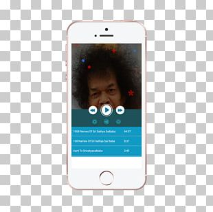 Feature Phone Smartphone Mahadeva Mantra Om Namah Shivaya PNG
