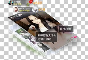 Video Live Television Newscaster Entertainment Product Design PNG