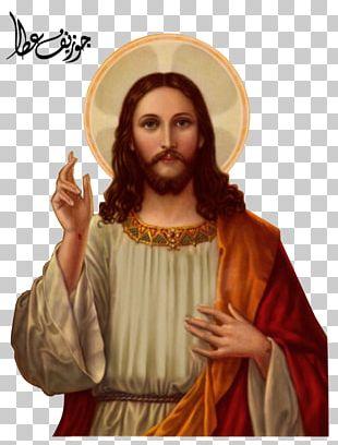 Jesus Christianity God PNG