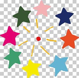 Euclidean Star Icon PNG