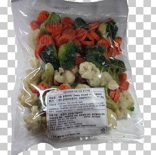 Vegetarian Cuisine Leaf Vegetable Recipe Ingredient Vegetarianism PNG