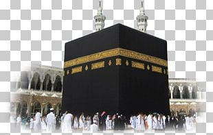 Kaaba Al-Masjid An-Nabawi Great Mosque Of Mecca Quran Hajj PNG