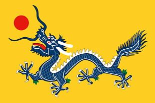 Emperor Of China Flag Of The Qing Dynasty PNG