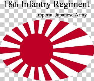 Second World War Empire Of Japan Flag Of Japan Rising Sun Flag PNG