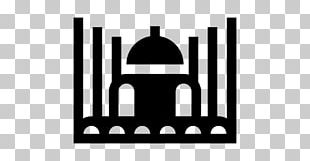 Sultan Ahmed Mosque Computer Icons PNG