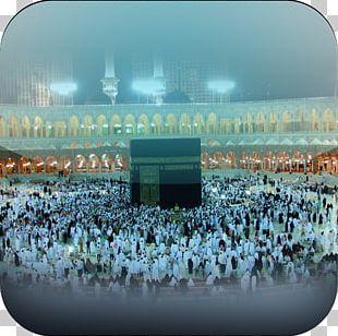 Great Mosque Of Mecca Hajj Islam Makkah Masjid PNG