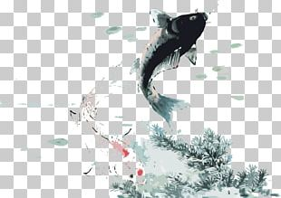 Ink Wash Painting Koi Art PNG