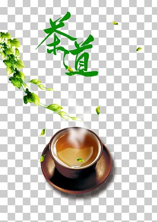 Bubble Tea Matcha Green Tea Japanese Tea Ceremony PNG