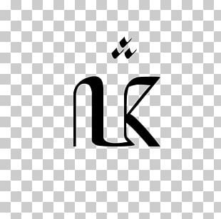 Javanese Script Letter Writing System PNG