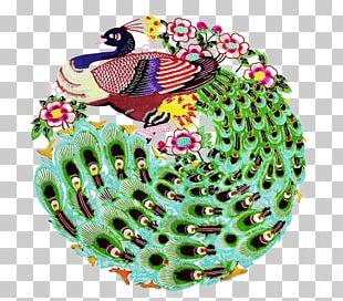 Peafowl PNG